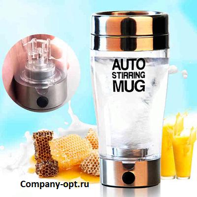 Электрокружка для кофе. Auto Mixing Blender Travel Mug
