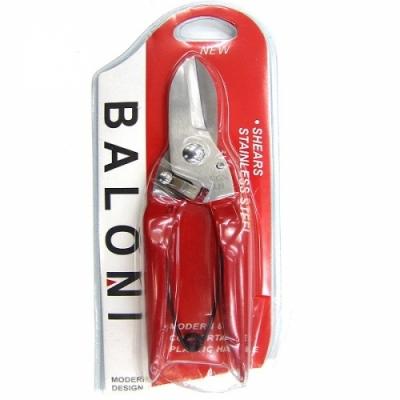 Ножницы по металлу NO-2195