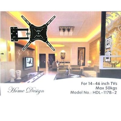 кронштейн для телевизора 14-46 inch 117B