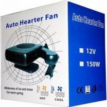 AHF-147 Обогреватель салона автомобиля от прикуривателя auto heater fan