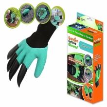 Перчатки с когтями для садоводов Garden Genie Gloves