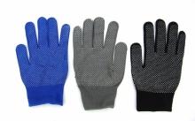 Перчатки PE-572