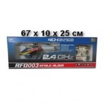 Вертолет Р/У (4 канала, метал.), в коробке VR-003