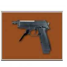 Пистолет в пакете PS-00209