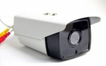 Камера наблюдения+ночной режим HK-904  KM-123