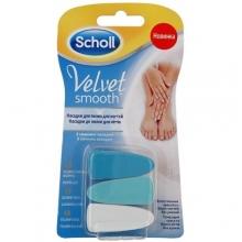 Сменные насадки для электрической пилки Scholl для ногтей SM-279