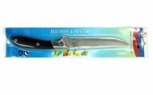 Нож кухонный NO-706
