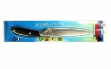 Нож кухонный NO-707