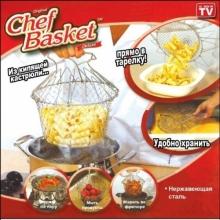 SHB-085 Шеф-повар Basket