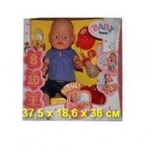 Пупс интерактивный , в коробке  PP-800058-8