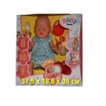 Пупс интерактивный , в коробке  PP-800058-6
