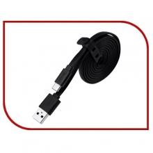 Кабель USB LV 2м TYPE-C  KB-334