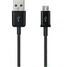 Кабель для микро USB, MRM V8  KB-335