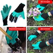 Перчатки для сада и огорода Сarden Сenie Gloves PR-494