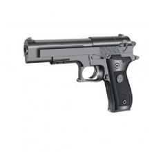 Пистолет в пакете PS-00859