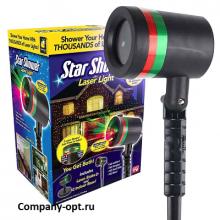 Проектор звездное небо Star Shower  Laser Lights Star Projector