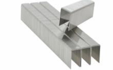 Скобы для строительного степлера 12мм SK-781
