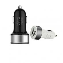 Авто зарядка 2 USB, 1A+2,1A (A8) (металлический)  ZR-386