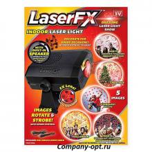 Лазерный проектор. LaserFX