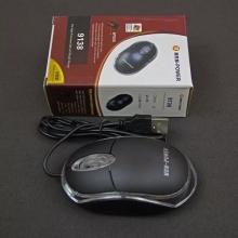 Мышь компьютерная оптическая MR-9138  MS-407