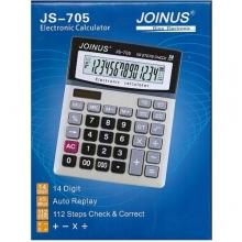 Профессиональный настольный калькулятор JS-705  KL-420