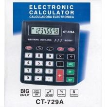 Профессиональный настольный калькулятор T-729A  KL-428