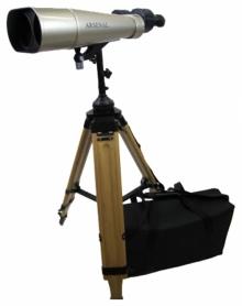 Бинокль для наблюдения за звездным небом NB-311