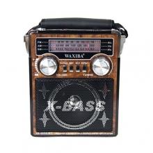 Бумбокс+USB+фонарик XB-1053  BM-051