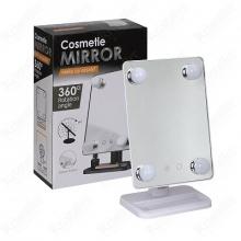 Зеркало. Cosmetie Mirror