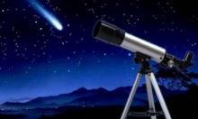 Бинокль для наблюдения за звездным небом NB-301