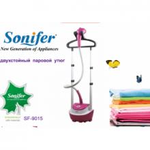 Утюг паровой двухстойный для одежды (отпариватель) Sonifer,