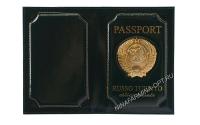 Обложка на паспорт AB-M19