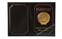 Обложка на паспорт AB-M22