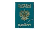 Обложка на паспорт AB-M28