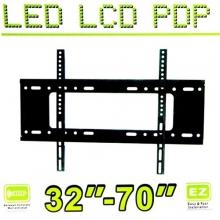 кронштейн для телевизора 32-70 inch B62