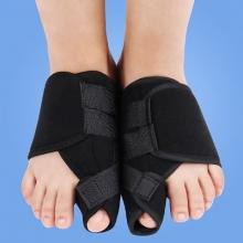 Корректор для пальцев ног. Relax Foot