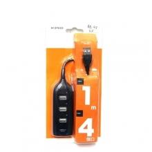 USB 4в1