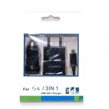набор: кабель+розетка+автозарядка для SAMSUNG A-13