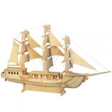 G-P049 (корабль, четыри большие доски)