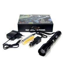 фонарик+аккумулятор+зарядка от сети+авто ZOOM H-423