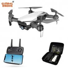 Квадрокоптер Global Drone  With Camera.