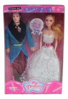 Кукла My Princess HD017D