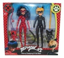 Кукла Miracul us 58681