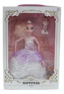"Кукла ""HAPPINESS"" Холодное сердце YG1606-11"