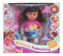 """Кукла """"Модная девочка"""" 6636"""