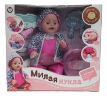 "Кукла ""Милая кукла"" 6658-2"