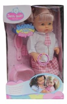 """Кукла """"Best Baby"""" LD9502B-2"""