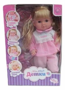 """Кукла """"Милые детки"""""""