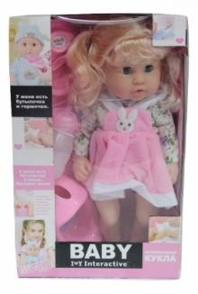 """Кукла """"BABY I love Y Interactive"""""""