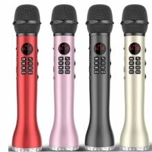 Беспроводной bluetooth-микрофон для караоке 3 в 1 портативный. Lewinner